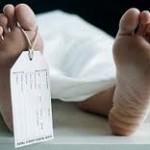 feet morgue